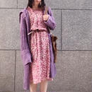 Vintage Hand Knit Long Cardigan