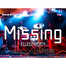 Missing/ELLEGARDEN かんたんベースアレンジ楽譜