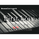 First Love/宇多田ヒカル かんたんベースアレンジ楽譜