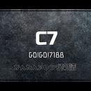 C7/GO!GO!7188 かんたんベースアレンジ楽譜