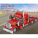 【送料無料!】Xingbao 03012 mocシリーズ 赤いモンスターセット プレゼントギフトに最適!【新品