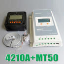 太陽 YOBA ソーラー充電コント ローラー MPPT 太陽コント ローラー Tracer4210A 12 v 24 v