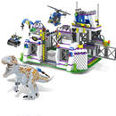 【送料無料!】レゴ互換品 LEGO互換 ティラノレックス インドミナスレックス 襲撃 ベースライン エスケープ 826p ジュラシックワールド 恐竜【新品】