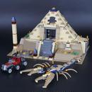 【送料無料】レゴ LEGO 互換 レゴブロック PHARAOH'S QUEST ファラオズ・クエスト スコーピオン・ピラミッド【新品】