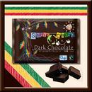 <27%OFF>スマイルカカオダークチョコレート(フェアトレード)1kgx10袋(¥2376/袋・送料込)