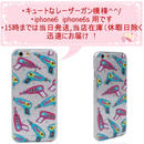 skinnydip スキニーディップ ロンドン レーザーガン IPHONE 6 6S ZAP CASE キュートなiphone6Sケース 保護フィルム セット 海外 ブランド 4.7インチ