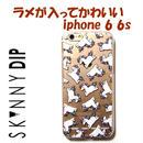 skinnydip スキニーディップ ロンドン ラメ ちび ユニコーン chebby unicorn iphone 6 6s case アイフォン シックス エス ケース カバー 海外 ブランド