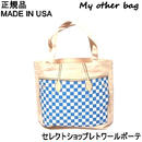 My Other Bag マイアザーバッグ アメリカ の トートバッグ LONDON NAUTICAL tote ノーティカル さわやか バッグ キャンバス エコ 折り畳み 正規品 海外 ブランド