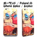 MrGUGU&MissGO ミスターググアンドミスゴー ポーランド の 鳥の恋愛 True love phone case iphone 6plus / 6splus アイフォン ケース