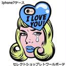 ENFILL GIRLS TALK IPHONE 7 CASE ガールズトーク iphone7ケース シリコン おしゃれ