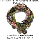 CAT HAMMILL キャットハミル ブレスレット セット coco bracelet 重ね付け マルチカラー ハートブレス ハートアクセ 重連