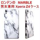 Lemur ロンドン デザイン 大理石 模様 Xperiaz4 ケース MARBLE XPERIA Z4 CASE エクスペリア ゼット フォー カバー スマホ 人気 かっこいいケース 海外 ブランド
