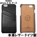 mabba ドイツ製のカードが2枚入るiphone6ケース 高級iphone6s マッバ Leder case schwarz 本革レザーブラック