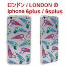 skinnydip スキニーディップ ロンドン の レーザーガン IPHONE 6plus / 6SPLUS ZAP CASE アイフォン シックス プラス ケース 保護フィルム セット 海外