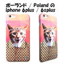 MrGUGU&MissGO ミスターググアンドミスゴー キャット Grand cat phone case iphone 6plus / 6splus アイフォン シックス プラス ケース 面白 海外