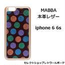 mabba マッバ ドイツ 美麗 装飾 レザー iPhone 6 6s Case Dancing Queen aus echtem Leder 本革 アイフォン シックス ケース ドット柄 海外