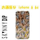 skinnydip スキニーディップ ロンドン の ゴールド ユニコーン gold unicorn iphone 6 6s case アイフォン シックス カバー お洒落な ケータイ 海外 ブランド