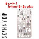 skinnydip スキニーディップ ロンドン の ホワイト ラマ Llama iphone 6 / 6s plus case アイフォン シックス プラス ケース スマホ カバー 海外 ブランド