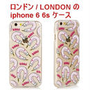 在庫限り skinnydip ロンドンのかわいいiphone6ケース iphone6sケース マグネットハート柄がカワイイアイフォンカバー