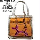 アウトレット My Other Bag マイアザーバッグ おしゃれなトートバック アメリカ製正規品 audrey 可愛い犬のバルーン キャンバスエコ