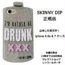 SKINNYDIP スキニーディップ iphoneケース IPHONE 6 6S 7 RATHER BE SILICONE CASE ボトル型 海外 ブランド