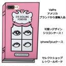 Valfre ヴァルフェー アイローリング IPHONE 7 plus オシャレなアイホン7プラスカバー ケース スマホ ピンク シリコンケース かわいいけーす 海外 ブランド