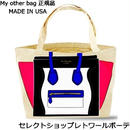 My Other Bag マイアザーバッグ トートバッグ CARRY ALL MADISON BPB キャンバス エコバッグ レジカゴ 折りたたみ MADE IN USA 海外 ブランド 正規品