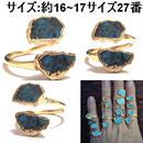 LuxDivine ラックスディバイン アメリカ ターコイズ ラップリング 27番 Turquoise Wrap Ring Gold トルコ石 ゴールドメッキ 約16~17サイズ 天然石