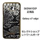 skinnydip スキニーディップ SAMSUNG galaxy S7 EDGE snake case ギャラクシーS7エッジ スネーク 海外 ブランド