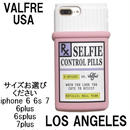 Valfre ヴァルフェー SELFIE CONTROL 3D IPHONE CASE 各サイズケース シリコン おもしろい ピンク 海外ブランド