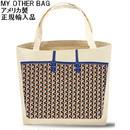 My Other Bag マイアザーバッグ アメリカ製 トートバッグ SOPHIA BLUE エコバッグ キャンバス 折り畳み 正規品 海外ブランド
