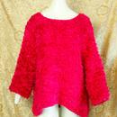 Vintage【LINDOR PETITE】Poudre Pink Knit