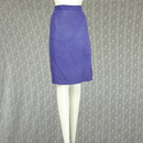 1980's Vintage【Tancredi,Coles TORONTO】Leather skirt