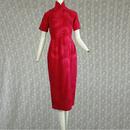 1970's Vintage China Dress