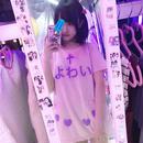 よわいTシャツワンピース/魔法都市東京