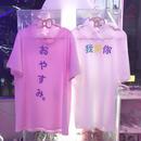 フードBIGTシャツ/魔法都市東京×HOMELESS PARTY.