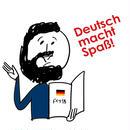 おヒゲさんのドイツ語レッスン