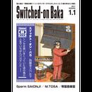 西園寺スペルマ『SWITCHED-ON BAKA : session 1.1』
