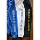 深海魚平和的思想long sleeve shirt