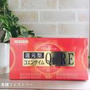還元型 コエンザイムQ10・R・E(3粒×30包)
