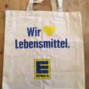 ドイツのエコバッグ (EDEKA)