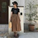 【送料無料】ベルト付きブラウンスカート
