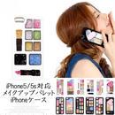 iPhone5/5s対応(sy1045)