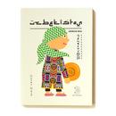 ウズベキスタン日記