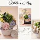 Mother's Day Floral Teatime