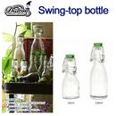 DULTON ガラスボトル  65ml