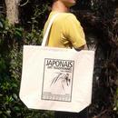 Bokusenkai Official Tote Bag