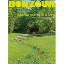 BONZOUR JAPON no27 「ディジョン~セーヌ川の源流を訪ねる旅」