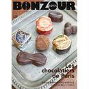 BONZOUR JAPON no55 「Les chocolatiers de Paris」