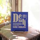石川直樹写真集『Denali』